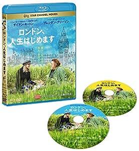 【早期購入特典あり】ロンドン、人生はじめます ブルーレイ&DVDセット(アートカード付) [Blu-ray]