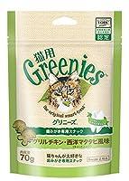(まとめ買い)グリニーズ 猫用 グリルチキン・西洋マタタビ風味 (キャットニップ) 70g 【×10】
