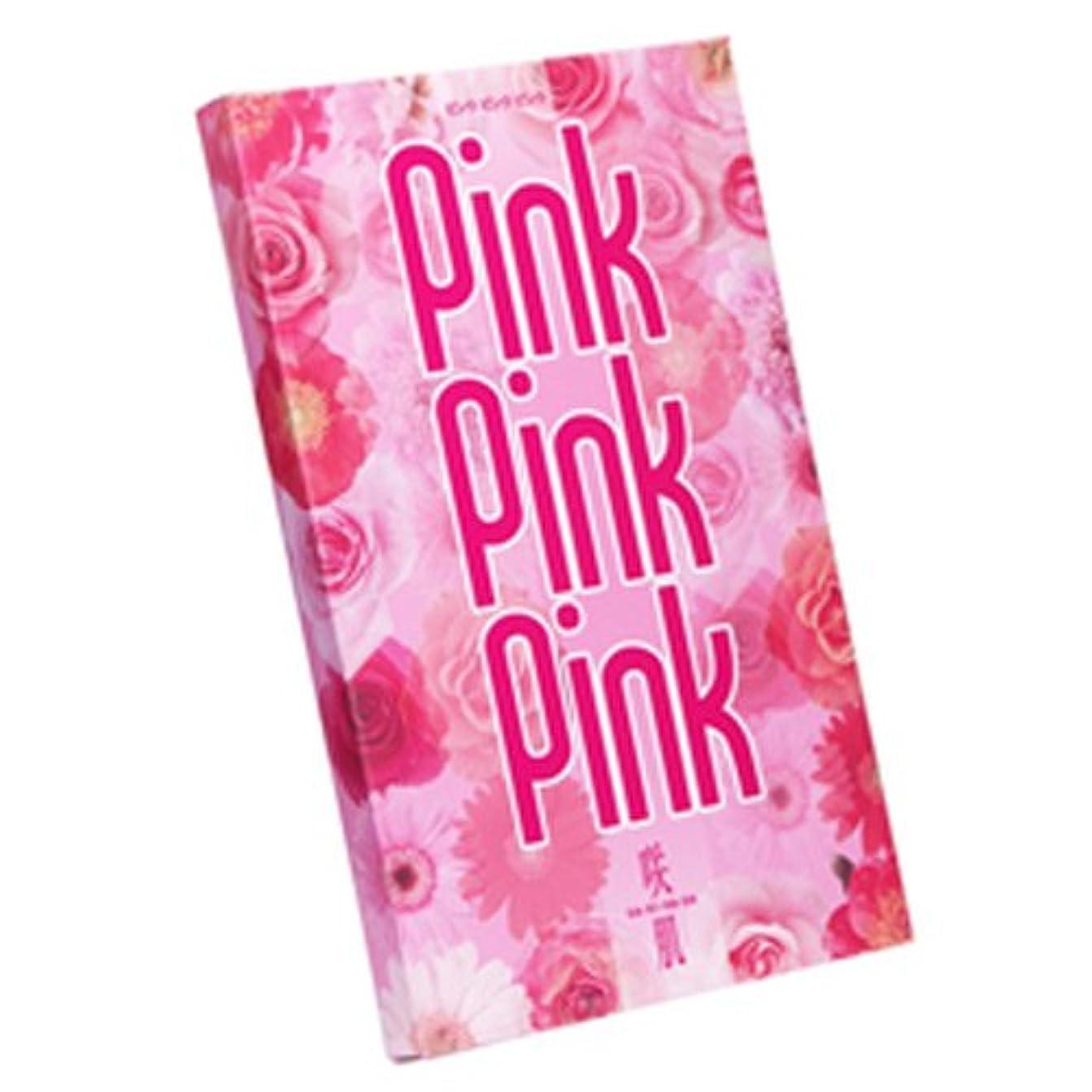 リス石の医学咲肌 PinkPinkPink バストうるるんマスク