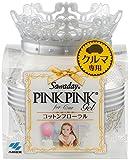 サワデーピンクピンク 消臭芳香剤 クルマ用 置き型ゲルタイプ コットンフローラルの香り 90g