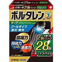 【第2類医薬品】 ボルタレンEXテープ 鎮痛力 浸透力 24持続性 14枚×2