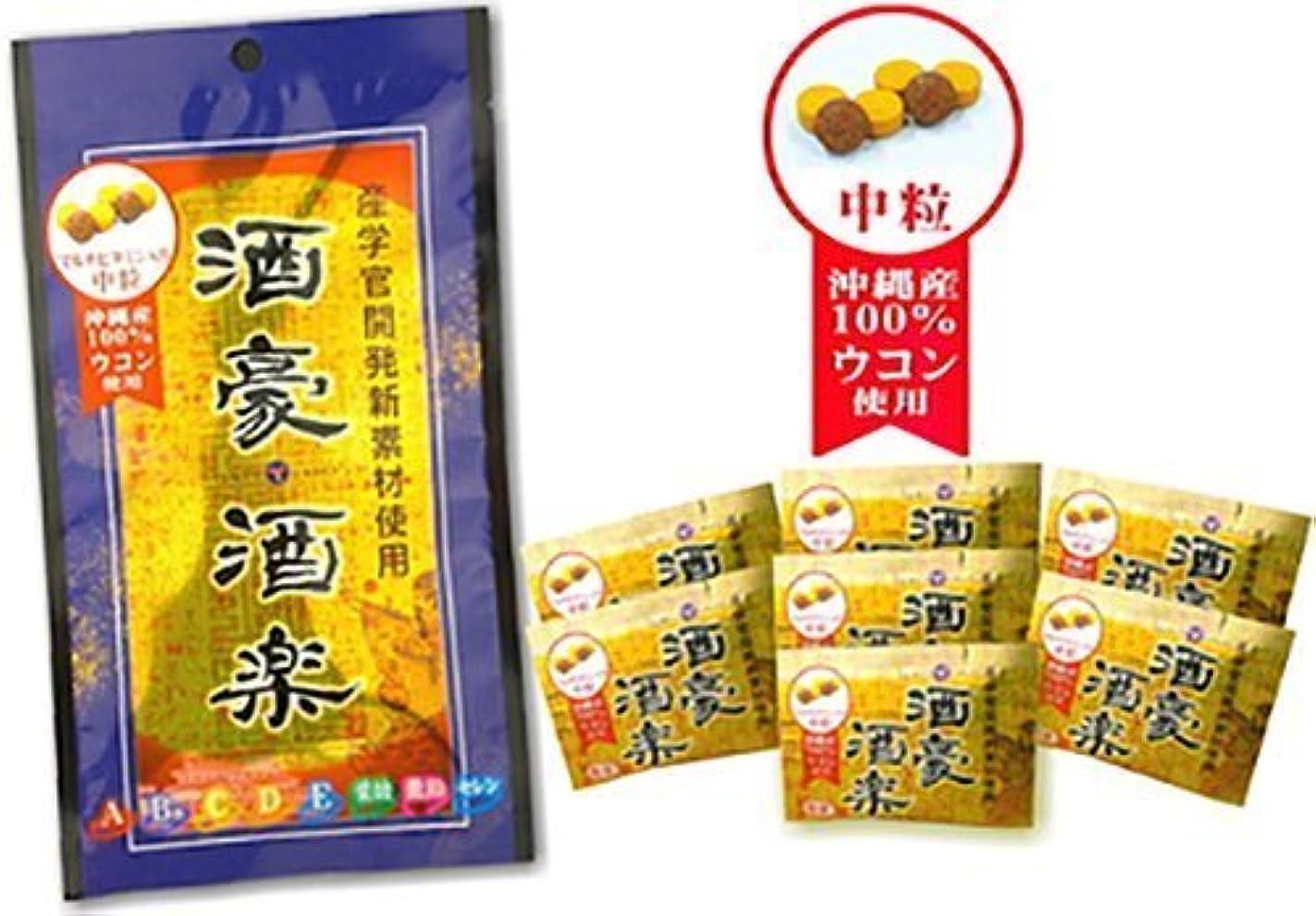 精神可塑性酸化する酒豪酒楽ゴールド(7袋入り) 5袋セット