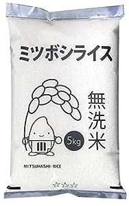(精米)無洗米 ミツボシライス(ブレンド米)×5kg