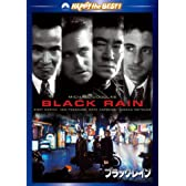 ブラック・レイン デジタル・リマスター版 スペシャル・コレクターズ・エディション [DVD]