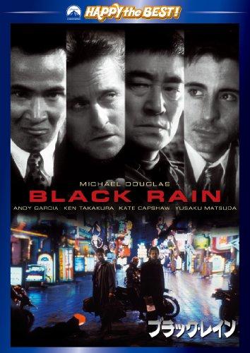パラマウント『ブラックレイン デジタルリマスター版 DVD』