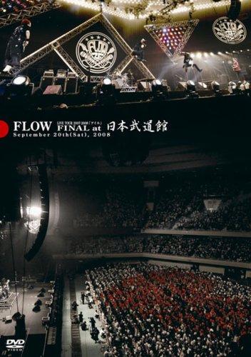 FLOW【ONENESS】MV解釈!何人わかる?ゲストが豪華☆ORANGE RANGEや高橋優も…の画像