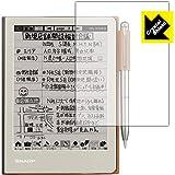 防気泡・防指紋!光沢保護フィルム『Crystal Shield 電子ノート WG-S30 』