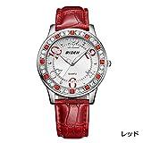 1stモール BIDEN オシャレ アナログ 腕時計 レディース 女子 革 ベルト クリスタル 飾り ウォッチ (レッド) ST-BD01-RD