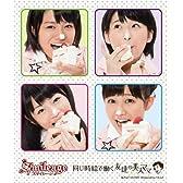 同じ時給で働く友達の美人ママ(初回限定盤C)(DVD付)