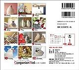 2020年 ミニ判カレンダー 文鳥 画像