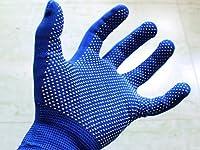Blue Men/Women Rock Climbing Gloves Outdoor Non-Slip Climbing Bicycle Gloves [並行輸入品]