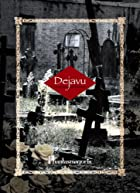 BEST ALBUM「Dejavu~Sanctuary of Revival~」(在庫あり。)