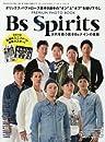 Bs Spirits―次代を担う若きBsナインの素顔 (スポーツアルバム No. 57)