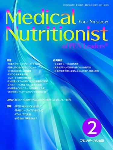 [画像:Medical Nutritionist of PEN Leaders Vol.1 No.2]
