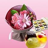 誕生日プレゼント 花 母親 祖母 銀座 千疋屋 ゼリーB & ピンクの花束