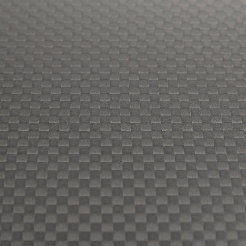 Lumenier 3K カーボンファイバーシート - 厚さ1.5mm (400x500mm)