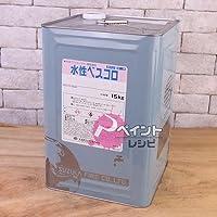 水性ベスコロ 15kg 淡彩色 [スズカファイン] H19-90C