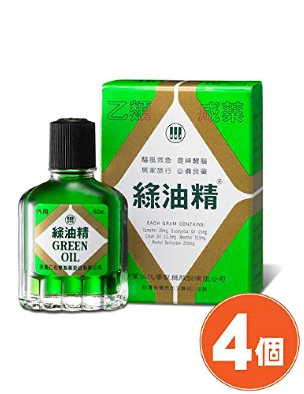 証人表面臨検《新萬仁》台湾の万能グリーンオイル 緑油精 5g ×4個 《台湾 お土産》 [並行輸入品]