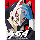 ペルソナ5 4(完全生産限定版) [Blu-ray]