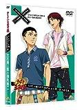 テニスの王子様 TVアニメ版ペアプリDVD 4 大石秀一郎×菊丸英二
