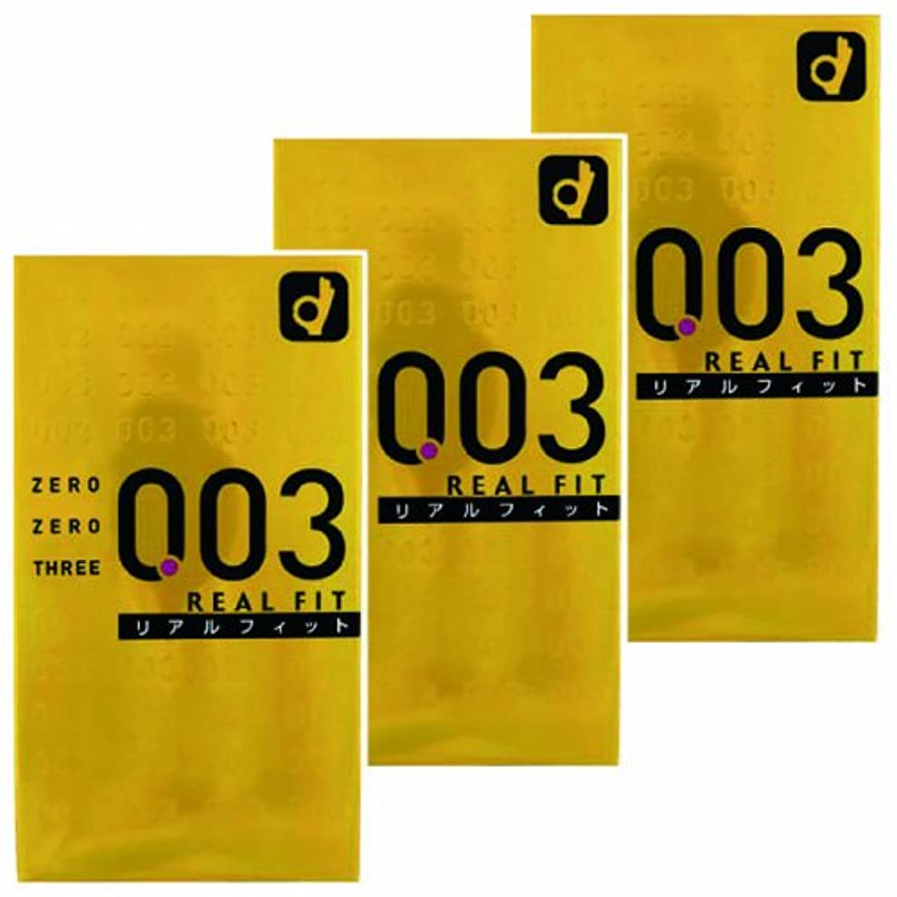 納得させる工業用降ろすゼロゼロスリー(003)リアルフィット 10個入り ×3箱セット