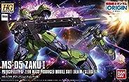 HG 機動戦士ガンダム THE ORIGIN ザクI (デニム/スレンダー機) 1/144スケール 色分け済みプラモデル