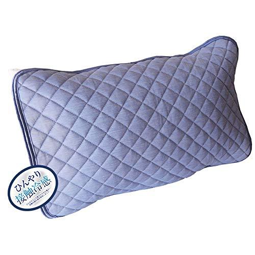 昭和西川 枕パッド ブルー まくら 通気性のよい 接触冷感ひんやり枕パッド 裏ハニカムメッシュ AmazonオリジナルRMP