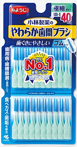 やわらか歯間ブラシ SSS-S お徳用 40本