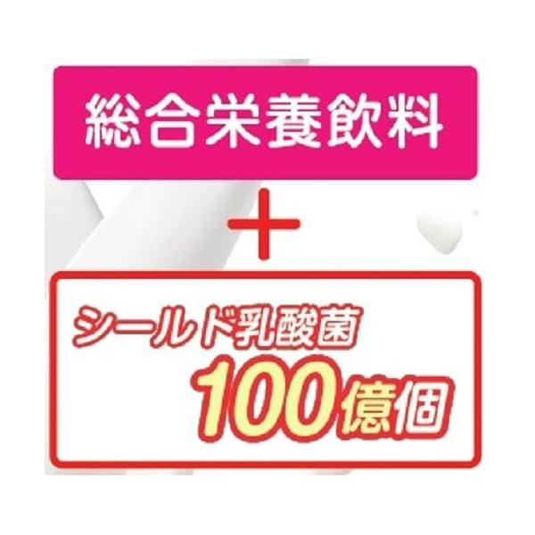 エンジョイクリミールの紹介画像6