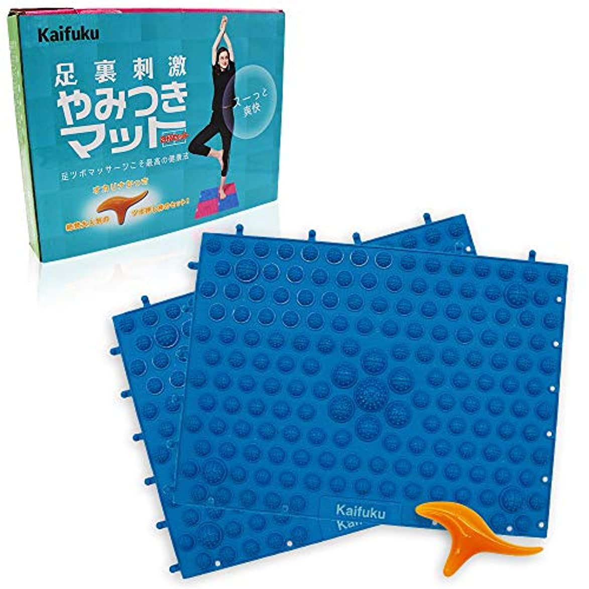 治療上に築きます青写真kaifuku 足つぼマット 足つぼ 足裏マッサージ 足つぼマッサージ ツボ押し棒 2枚セット (青)