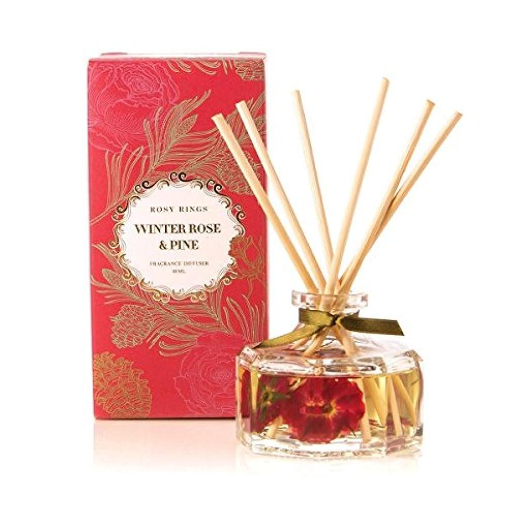 表現親密な服を片付ける(Rose) - ROSY RINGS WINTER ROSE PETITE DIFFUSER 90ml