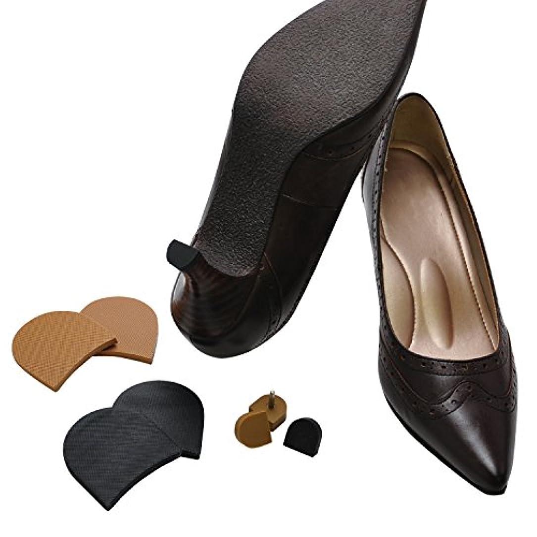 モディッシュピット解決する[ミスターミニット] 宅配靴修理サービス Shoe Repair <レディース> かかとゴム交換+磨きコース 5足パック