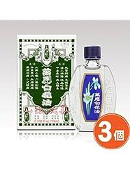 《萬應白花油》 台湾の万能アロマオイル 万能白花油 10ml × 3個《台湾 お土産》 [並行輸入品]