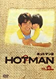 HOTMAN2 Vol.3 [DVD]