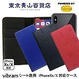 iPhoneX Case Booktype アイフォンケース ブック型 (RED)