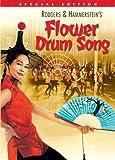 FLOWER DRUM SONG / (WS SPEC DOL SLIP)(北米版)(リージョンコード1)[DVD][Import]