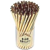 金の合格五角鉛筆 60本入 20セット1ケース