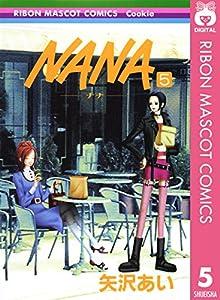 NANA―ナナ― 5巻 表紙画像