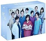 ギネ 産婦人科の女たち DVD-BOX[DVD]