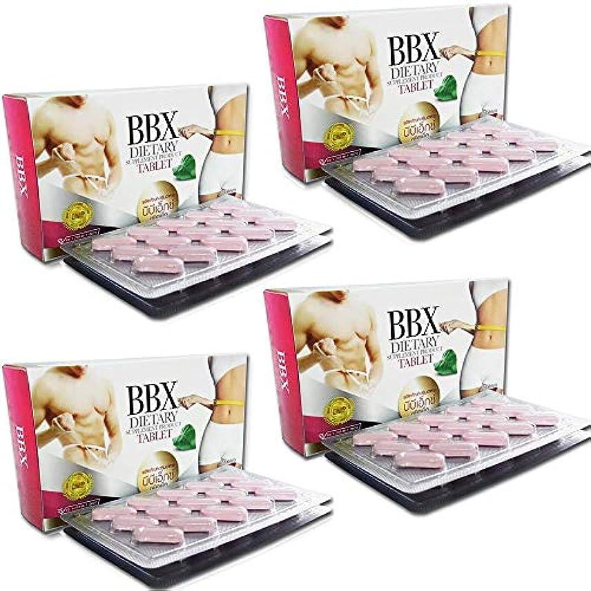矩形噛むキウイクリニックや医師が推奨するダイエットサプリBBX 公式パンフレット&説明書付き 4箱合計120錠