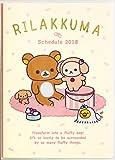 サンエックス リラックマ 手帳 B6 ウィークリー ME65805