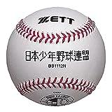 ゼット(ZETT) 硬式少年用ボール(ボーイズリーグ指定試合球)1ダース BB1112N