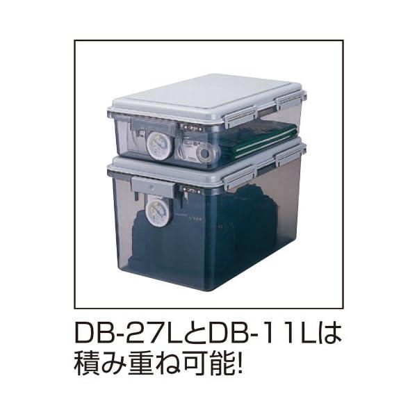 ナカバヤシ キャパティ ドライボックス27L ...の紹介画像4