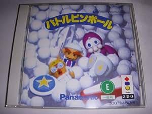 バトルピンボール 【3DO】