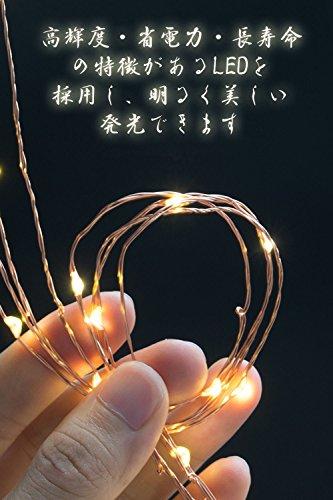 OLIVIAK イルミネーションライト ストリングライト LED 10m電球数100