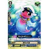 【 カードファイト!! ヴァンガード】 流氷の天使 C《 封竜解放 》 bt11-101