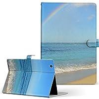 SO-05G SONY ソニー Xperia Tablet エクスペリアタブレット タブレット 手帳型 タブレットケース タブレットカバー カバー レザー ケース 手帳タイプ フリップ ダイアリー 二つ折り 海 虹 写真 so05g-010198-tb