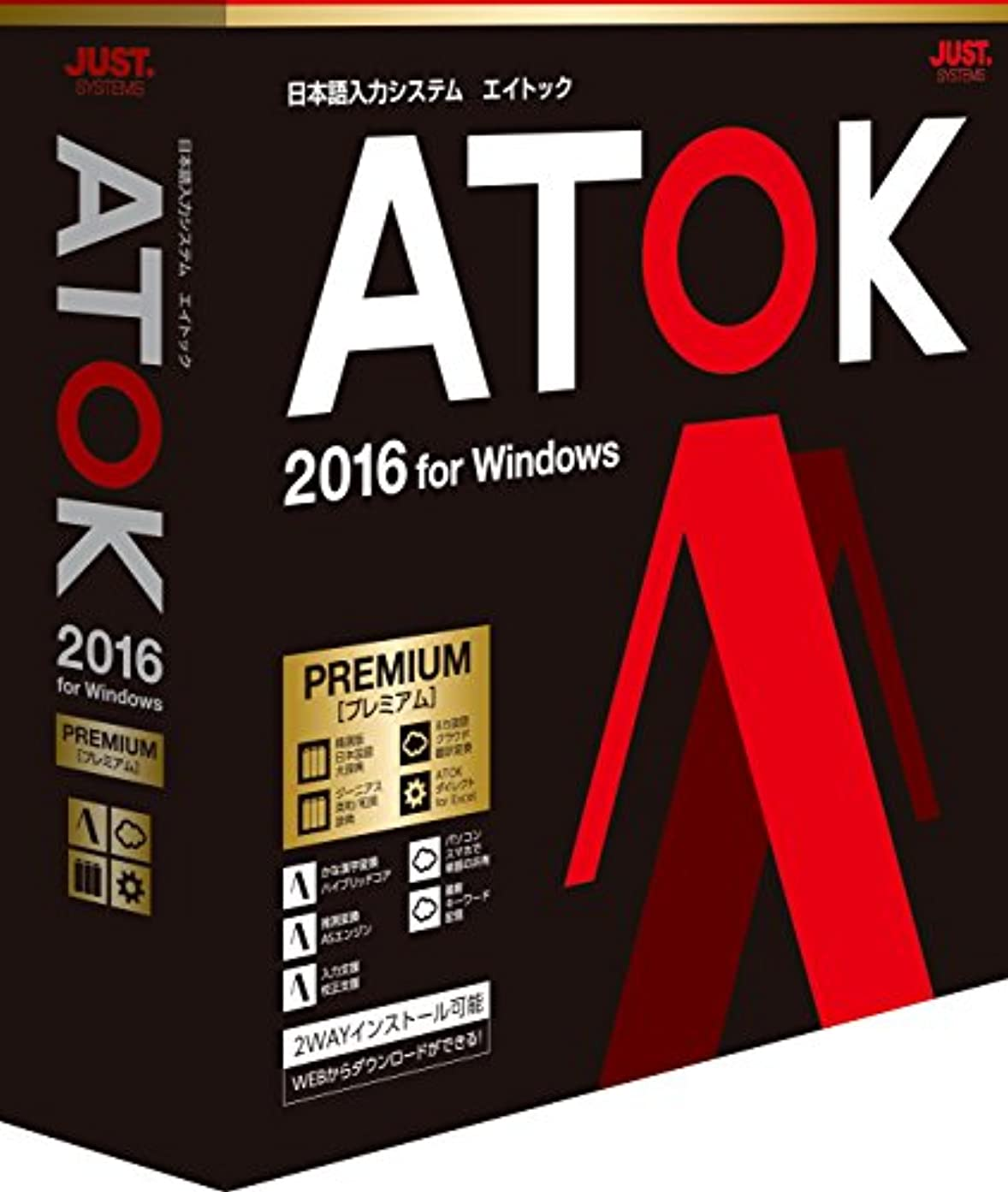 時刻表遺伝子内訳ATOK 2016 for Windows [プレミアム] 通常版