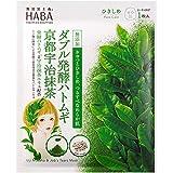 ハーバー 発酵ハトムギ宇治抹茶マスク 1包