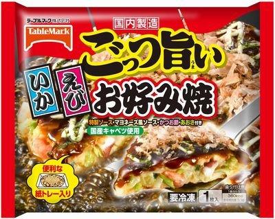 テーブルマーク ごっつ旨い お好み焼 1食入(294g/袋)×...